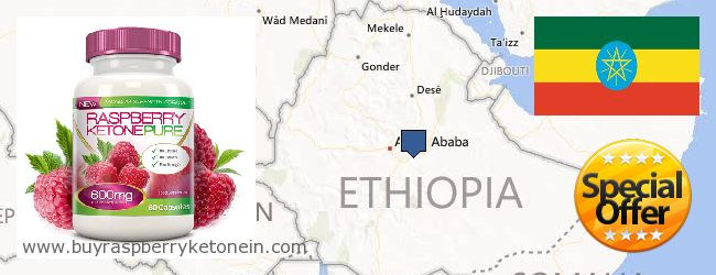 Где купить Raspberry Ketone онлайн Ethiopia