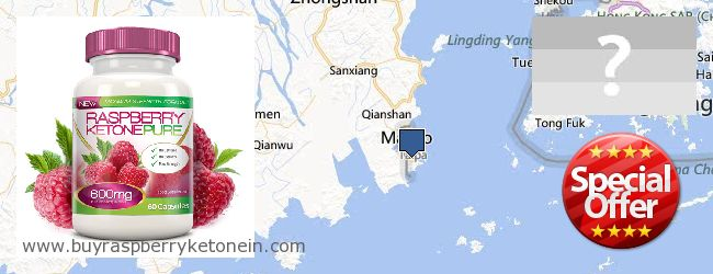Где купить Raspberry Ketone онлайн Macau