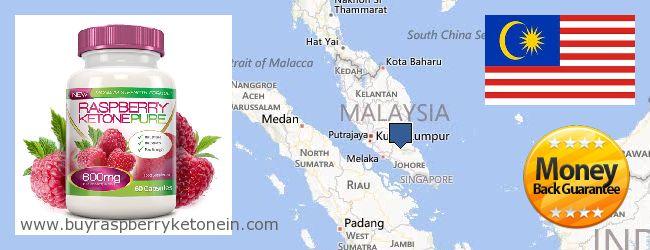 Къде да закупим Raspberry Ketone онлайн Malaysia