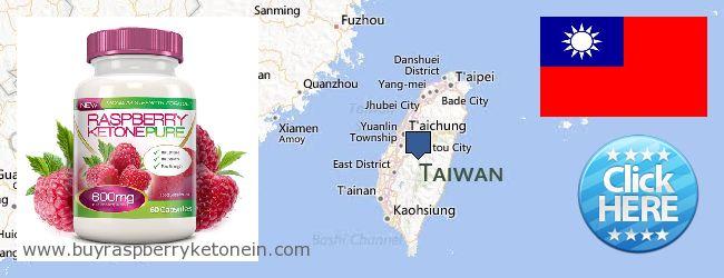 Къде да закупим Raspberry Ketone онлайн Taiwan