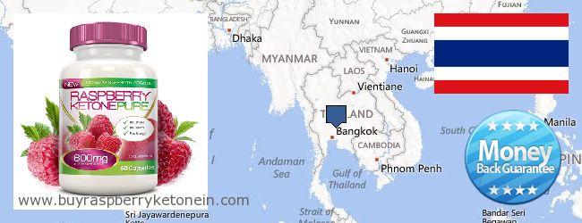 Къде да закупим Raspberry Ketone онлайн Thailand