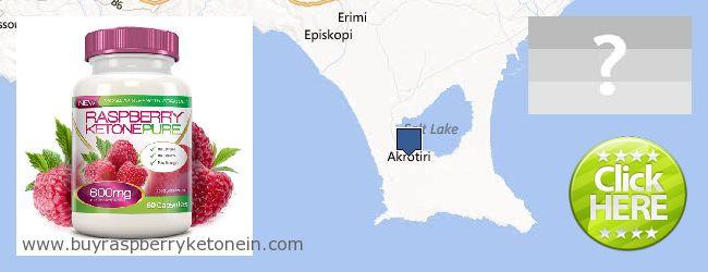 Де купити Raspberry Ketone онлайн Akrotiri