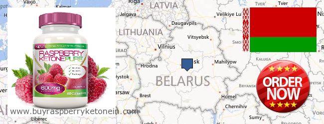 Де купити Raspberry Ketone онлайн Belarus