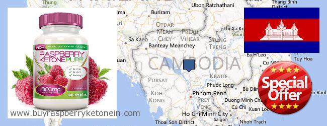 Де купити Raspberry Ketone онлайн Cambodia