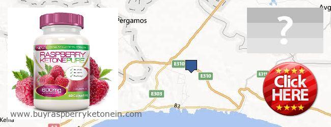 Де купити Raspberry Ketone онлайн Dhekelia