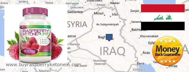 Де купити Raspberry Ketone онлайн Iraq