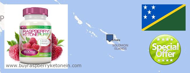 Де купити Raspberry Ketone онлайн Solomon Islands