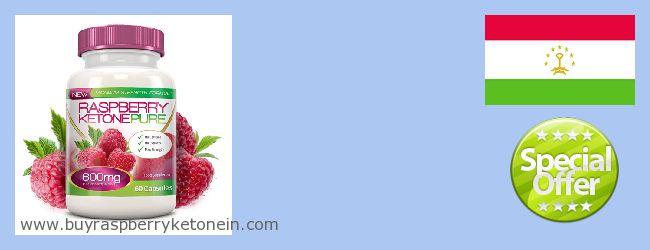 Де купити Raspberry Ketone онлайн Tajikistan