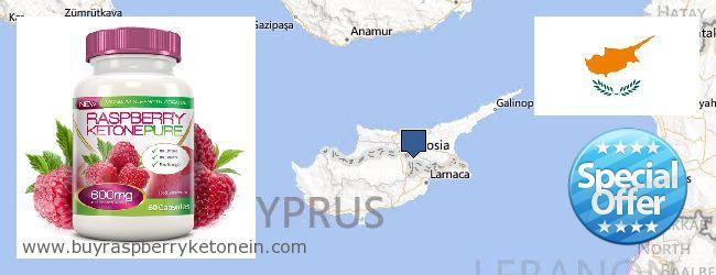 哪里购买 Raspberry Ketone 在线 Cyprus