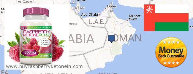 哪里购买 Raspberry Ketone 在线 Oman