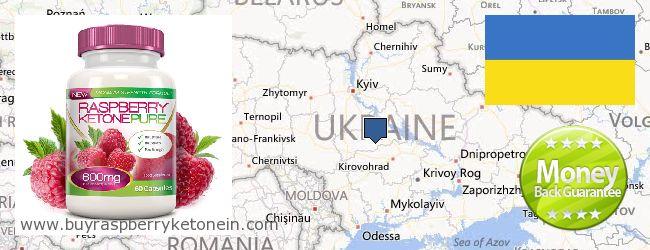 哪里购买 Raspberry Ketone 在线 Ukraine