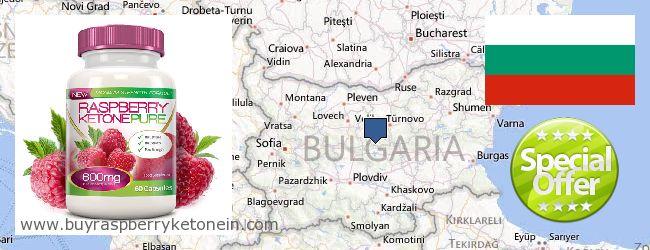 Hvor kan jeg købe Raspberry Ketone online Bulgaria