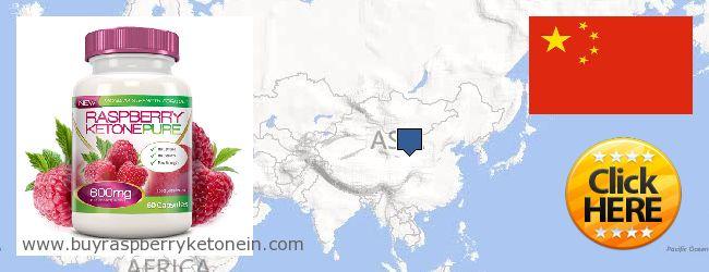 Hvor kan jeg købe Raspberry Ketone online China