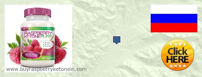 Where to Buy Raspberry Ketone online Aginskiy Buryatskiy avtonomnyy okrug, Russia