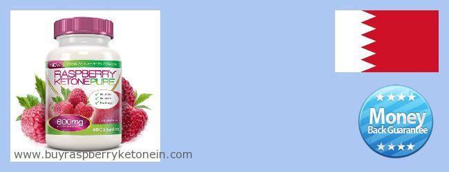 Where to Buy Raspberry Ketone online Al-Gharbīyah (Al-Mālikīyah & Karzakkān), Bahrain