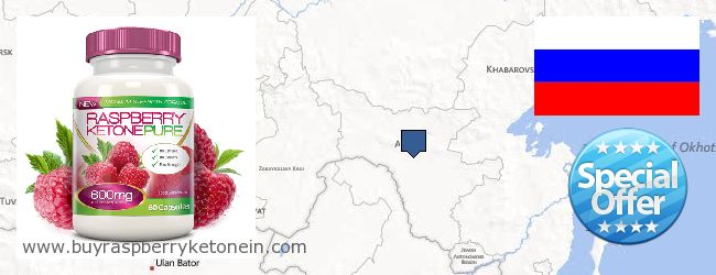 Where to Buy Raspberry Ketone online Amurskaya oblast, Russia