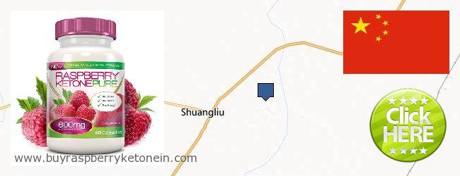 Where to Buy Raspberry Ketone online Chengdu, China