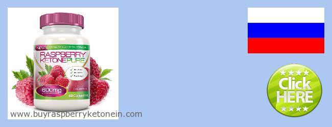 Where to Buy Raspberry Ketone online Chitinskaya oblast, Russia
