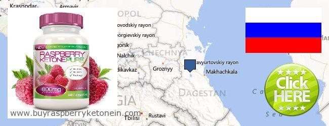 Where to Buy Raspberry Ketone online Dagestan Republic, Russia