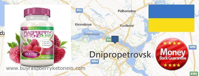 Where to Buy Raspberry Ketone online Dnipropetrovsk, Ukraine