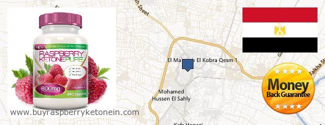 Where to Buy Raspberry Ketone online El-Mahalla El-Kubra, Egypt