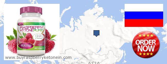 Where to Buy Raspberry Ketone online Evenkiyskiy avtonomniy okrug, Russia
