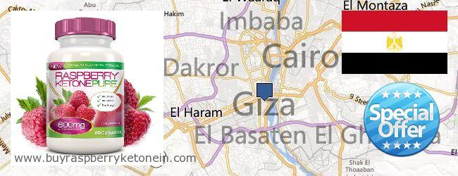 Where to Buy Raspberry Ketone online Giza, Egypt