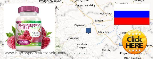 Where to Buy Raspberry Ketone online Kabardino-Balkariya Republic, Russia