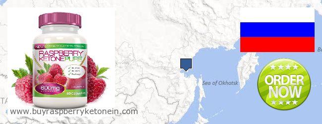 Where to Buy Raspberry Ketone online Khabarovskiy kray, Russia