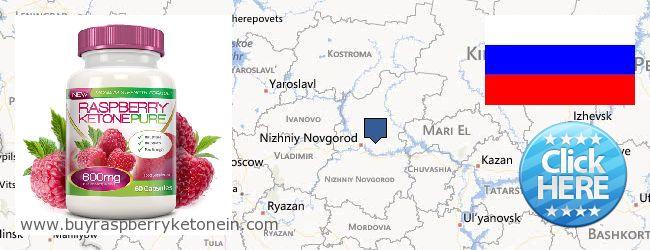 Where to Buy Raspberry Ketone online Nizhegorodskaya oblast, Russia