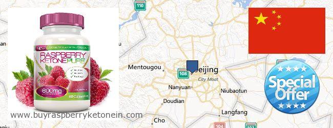 Where to Buy Raspberry Ketone online Peking, China