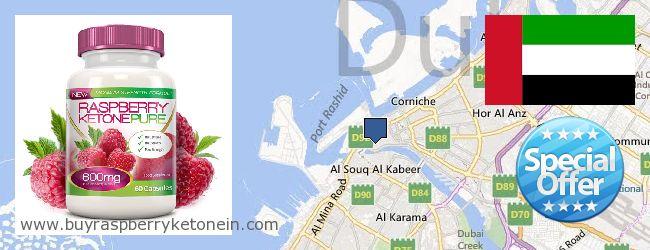 Where to Buy Raspberry Ketone online Rā's al-Khaymah [Ras al-Khaimah], United Arab Emirates