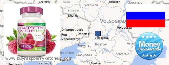 Where to Buy Raspberry Ketone online Rostovskaya oblast, Russia