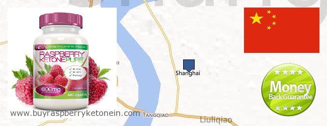 Where to Buy Raspberry Ketone online Shanghai, China
