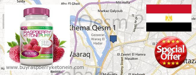Where to Buy Raspberry Ketone online Shubra El-Kheima, Egypt