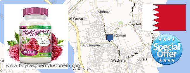 Where to Buy Raspberry Ketone online Sitrah (Marqūbān & Al-Ma'āmīr) [Sitra], Bahrain