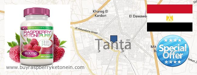 Where to Buy Raspberry Ketone online Tanta, Egypt