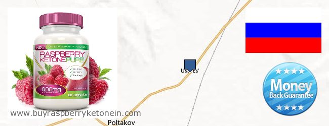 Where to Buy Raspberry Ketone online Ust'-Ordyniskiy Buryatskiy avtonomnyy okrug, Russia