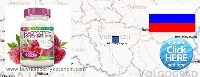 Where to Buy Raspberry Ketone online Voronezhskaya oblast, Russia