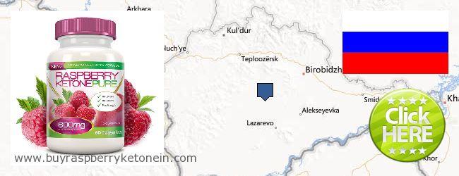 Where to Buy Raspberry Ketone online Yevreyskaya avtonomnaya oblast, Russia
