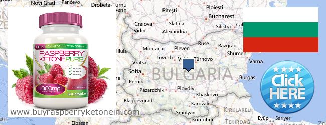 Onde Comprar Raspberry Ketone on-line Bulgaria