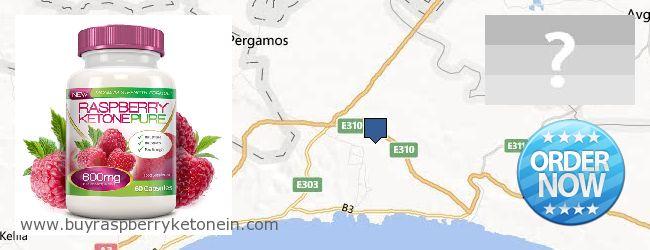 Onde Comprar Raspberry Ketone on-line Dhekelia