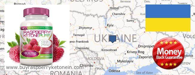 Onde Comprar Raspberry Ketone on-line Ukraine