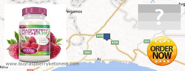 Unde să cumpărați Raspberry Ketone on-line Dhekelia