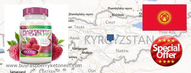 Unde să cumpărați Raspberry Ketone on-line Kyrgyzstan