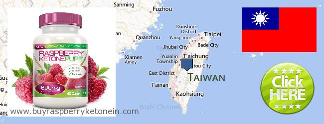 Unde să cumpărați Raspberry Ketone on-line Taiwan