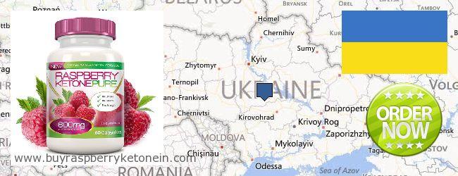 Unde să cumpărați Raspberry Ketone on-line Ukraine