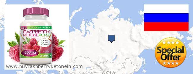 Wo kaufen Raspberry Ketone online Russia