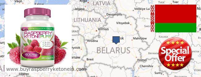 Hol lehet megvásárolni Raspberry Ketone online Belarus