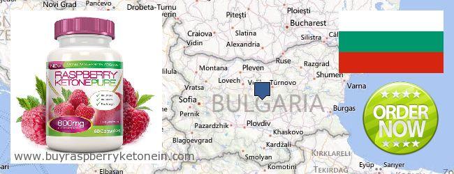 Hol lehet megvásárolni Raspberry Ketone online Bulgaria